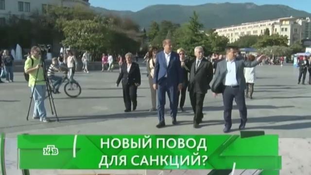 Выпуск от 16 мая 2016 года.Новый повод для санкций?НТВ.Ru: новости, видео, программы телеканала НТВ