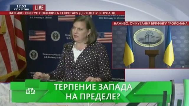 Выпуск от 18 мая 2016 года.Терпение Запада на пределе?НТВ.Ru: новости, видео, программы телеканала НТВ