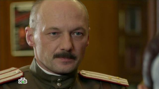 «Казак».«Казак».НТВ.Ru: новости, видео, программы телеканала НТВ