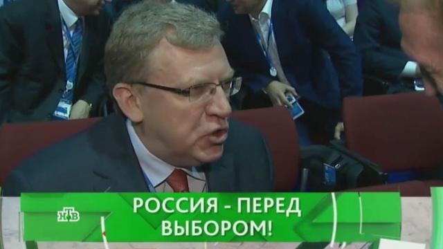 Выпуск от 25 мая 2016 года.Россия — перед выбором!НТВ.Ru: новости, видео, программы телеканала НТВ