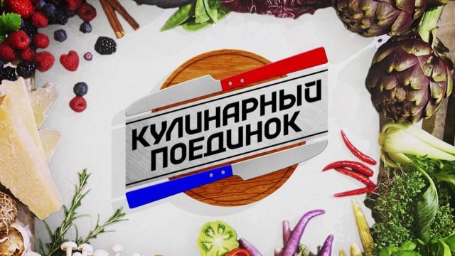 Паста Путанеск