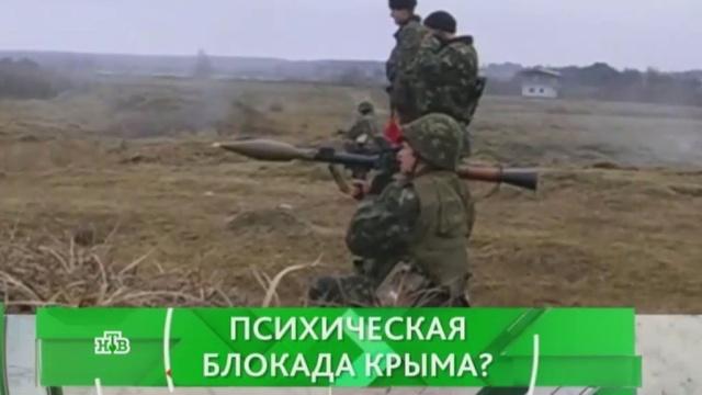 Выпуск от 31 мая 2016 года.Психическая блокада Крыма?НТВ.Ru: новости, видео, программы телеканала НТВ