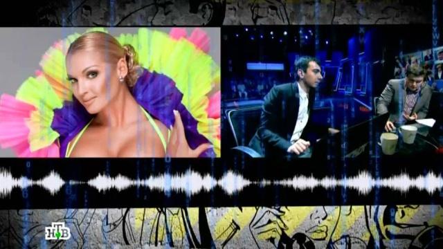 Пранк-шоу «Звонок» .пранкеры, расследование.НТВ.Ru: новости, видео, программы телеканала НТВ