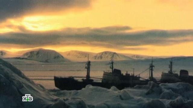 «Секретная война в Арктике».Фильм шестой. «Секретная война в Арктике».НТВ.Ru: новости, видео, программы телеканала НТВ