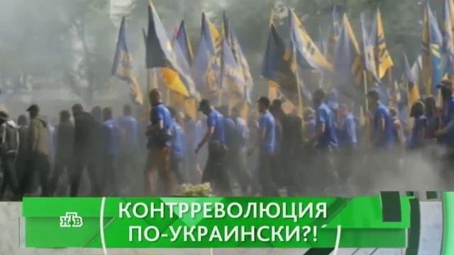 Выпуск от 9июня 2016года.Контрреволюция по-украински?!НТВ.Ru: новости, видео, программы телеканала НТВ