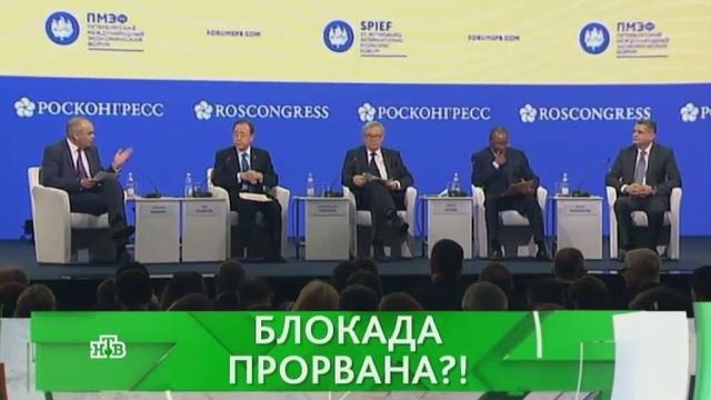 Выпуск от 16июня 2016года.Блокада прорвана?!НТВ.Ru: новости, видео, программы телеканала НТВ