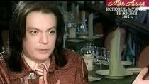 Мужчины Аллы Пугачёвой.Мужчины Аллы Пугачёвой.НТВ.Ru: новости, видео, программы телеканала НТВ