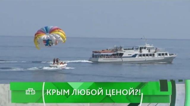 Выпуск от 20 июня 2016 года.Крым любой ценой?!НТВ.Ru: новости, видео, программы телеканала НТВ
