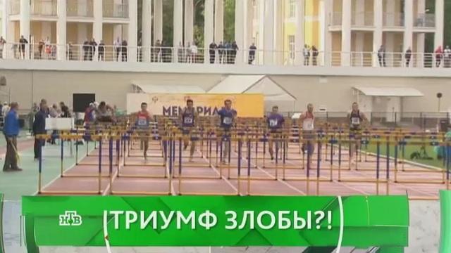 Выпуск от 21 июня 2016 года.Триумф злобы?!НТВ.Ru: новости, видео, программы телеканала НТВ