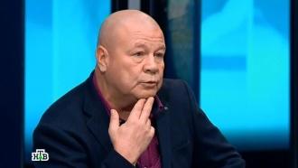 Выпуск от 23 июня 2016 года.Сергей Селин.НТВ.Ru: новости, видео, программы телеканала НТВ