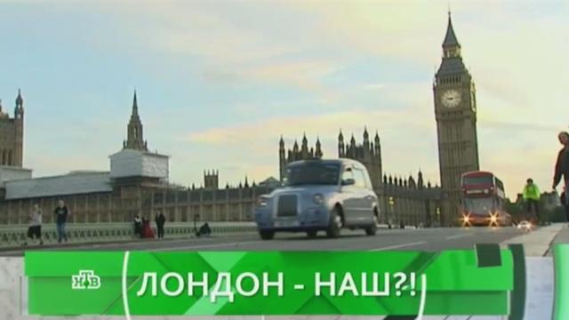 Выпуск от 27июня 2016года.Лондон – наш?!НТВ.Ru: новости, видео, программы телеканала НТВ