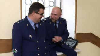 «Франкенштейн».«Франкенштейн».НТВ.Ru: новости, видео, программы телеканала НТВ
