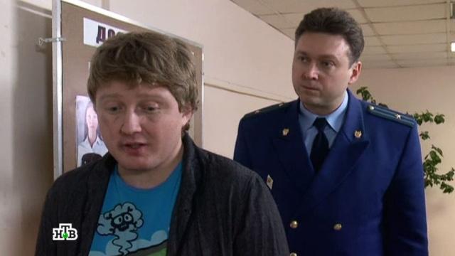«Интересное положение».«Интересное положение».НТВ.Ru: новости, видео, программы телеканала НТВ