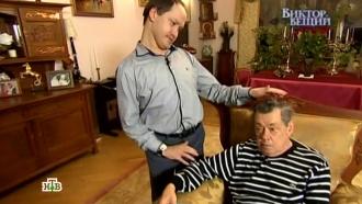 «Виктор Вещий. Исцеляющий плоть».«Виктор Вещий. Исцеляющий плоть».НТВ.Ru: новости, видео, программы телеканала НТВ