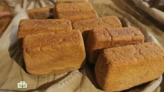 «Хлеб».«Хлеб».НТВ.Ru: новости, видео, программы телеканала НТВ