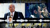 Выпуск от 22июля 2016года.Тайны олимпийского скандала: звонки главе WADA ируководителю антидопингового комитета США.НТВ.Ru: новости, видео, программы телеканала НТВ