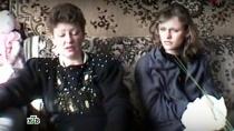 «Машина смерти».«Машина смерти».НТВ.Ru: новости, видео, программы телеканала НТВ