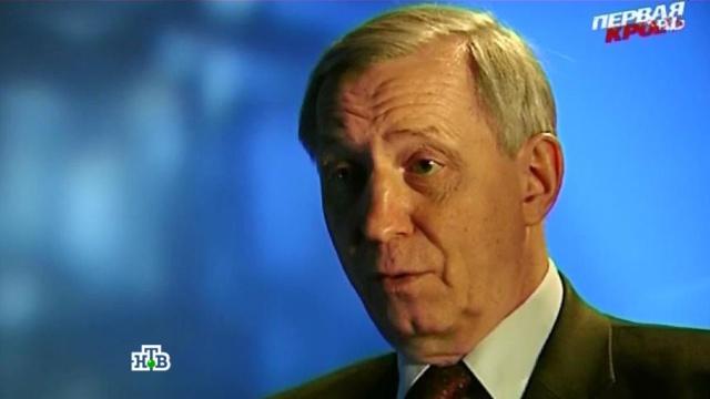«Смерть всвои ворота».«Смерть всвои ворота».НТВ.Ru: новости, видео, программы телеканала НТВ