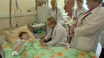 «Победить рак». Часть третья.Часть третья.НТВ.Ru: новости, видео, программы телеканала НТВ