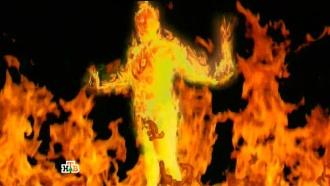 «Псковская область. Огненный пес на воротах в ад?».«Псковская область. Огненный пес на воротах в ад?».НТВ.Ru: новости, видео, программы телеканала НТВ