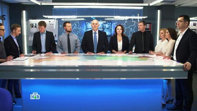 Первый выпуск.Первый выпуск.НТВ.Ru: новости, видео, программы телеканала НТВ