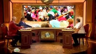 Выпуск от 24сентября 2016года.Десятый выпуск.НТВ.Ru: новости, видео, программы телеканала НТВ