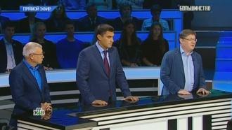 Выпуск от 23 сентября 2016 года.Выбор Украины: деньги или независимость?НТВ.Ru: новости, видео, программы телеканала НТВ