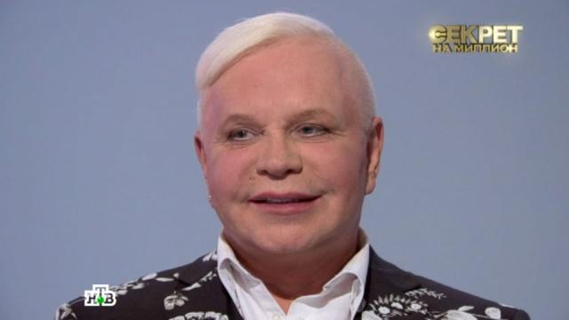 Борис Моисеев.Борис Моисеев.НТВ.Ru: новости, видео, программы телеканала НТВ