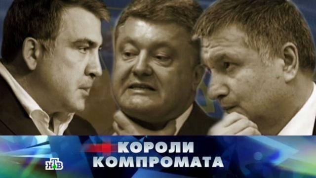 Секс оргии в украине