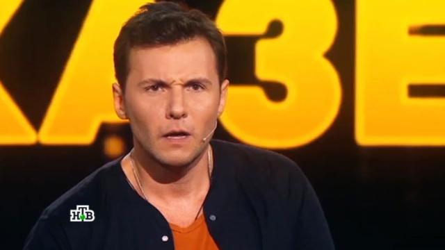 Михаил Полицеймако.НТВ.Ru: новости, видео, программы телеканала НТВ