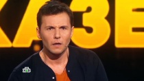 Вячеслав Манучаров.НТВ.Ru: новости, видео, программы телеканала НТВ