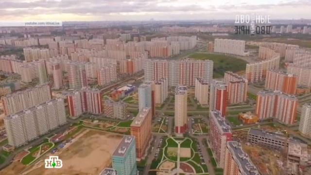 8 октября 2016 года.Ипотека или аренда?НТВ.Ru: новости, видео, программы телеканала НТВ