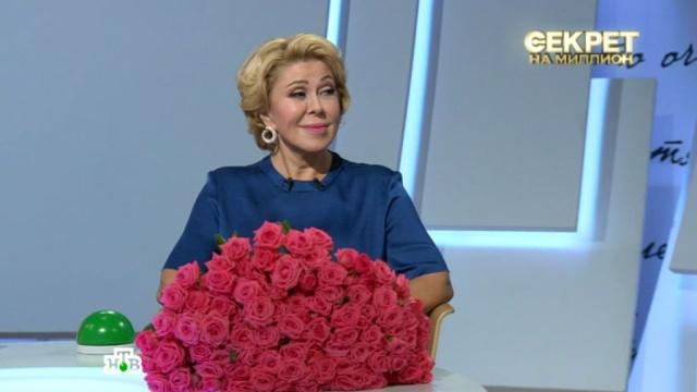 Любовь Успенская.Любовь Успенская.НТВ.Ru: новости, видео, программы телеканала НТВ