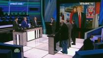 Выпуск от 11ноября 2016года.США: выбор сделан?НТВ.Ru: новости, видео, программы телеканала НТВ