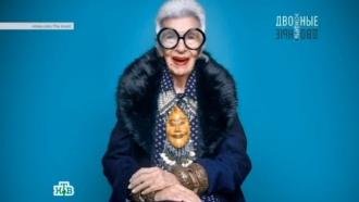 12 ноября 2016 года.Мода на старость против гонки за молодостью.НТВ.Ru: новости, видео, программы телеканала НТВ