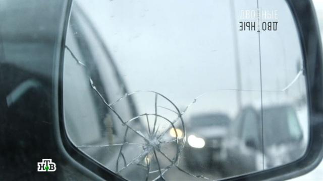 19 ноября 2016 года.Автомобилисты против пешеходов.НТВ.Ru: новости, видео, программы телеканала НТВ
