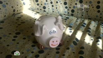 26 ноября 2016 года.Кредиты против накоплений.НТВ.Ru: новости, видео, программы телеканала НТВ