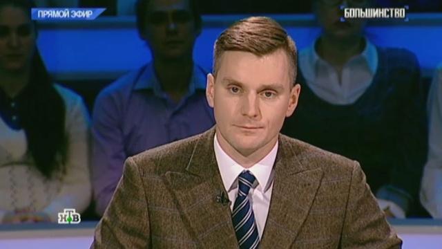 Выпуск от 25ноября 2016года.Дружественная Европа?НТВ.Ru: новости, видео, программы телеканала НТВ