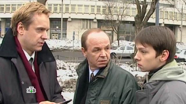 «Признание»,  2-я серия.«Признание»,  2-я серия.НТВ.Ru: новости, видео, программы телеканала НТВ