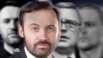 «Я руками погружался вкровь моей родины»: на НТВ— откровения Ильи Пономарёва