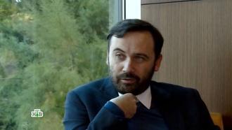 Илья Пономарёв: «Навальный хочет взять власть». Смотрите сегодня на НТВ