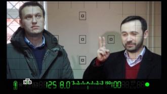Кто сдал Сергея Удальцова: на НТВ— интервью Ильи Пономарёва иего бывших соратников