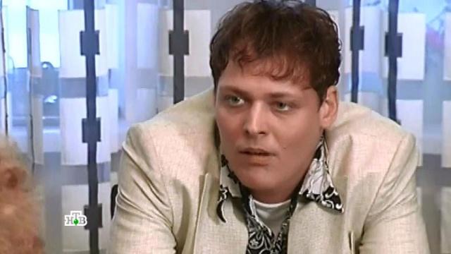 «Авария».«Авария».НТВ.Ru: новости, видео, программы телеканала НТВ