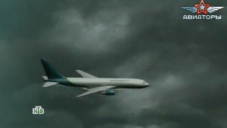 Влияние непогоды на самолеты.Метеорология ибезопасность полетов.НТВ.Ru: новости, видео, программы телеканала НТВ