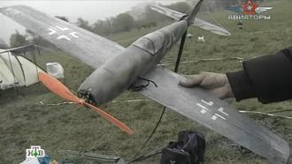 Гаражные самолеты.Гаражные самолеты.НТВ.Ru: новости, видео, программы телеканала НТВ