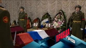 Выпуск от 11 декабря 2016 года.Выпуск от 11 декабря 2016 года.НТВ.Ru: новости, видео, программы телеканала НТВ