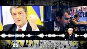 Выпуск от 15 декабря 2016 года.25-летие СНГ: «Михаил Горбачёв» звонит бывшим президентам Украины.НТВ.Ru: новости, видео, программы телеканала НТВ