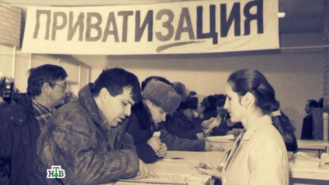 «90-е. Цена вопроса».«90-е. Цена вопроса».НТВ.Ru: новости, видео, программы телеканала НТВ