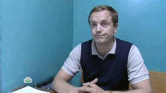 «Голос разума».«Голос разума».НТВ.Ru: новости, видео, программы телеканала НТВ
