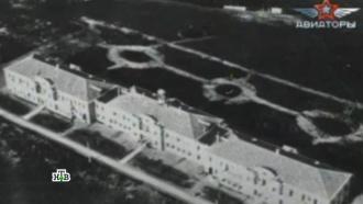 Старейшее авиационное училище России.Старейшее авиационное училище России.НТВ.Ru: новости, видео, программы телеканала НТВ